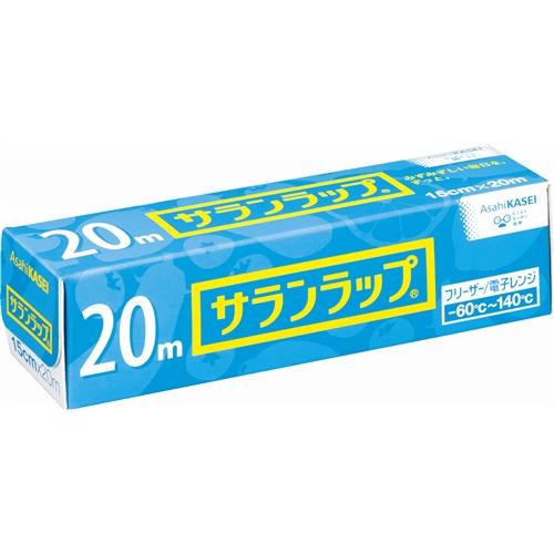 旭化成 サランラップ 15cm×20m