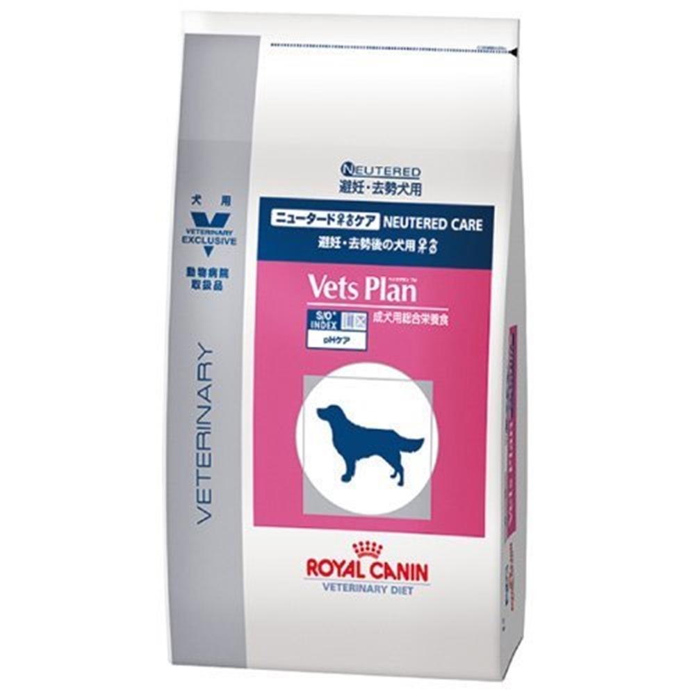 ロイヤルカナン 犬用 ベッツプラン ニュータードケア 3kg