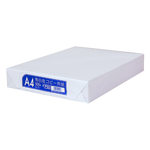 A4高白色コピー用紙 500枚