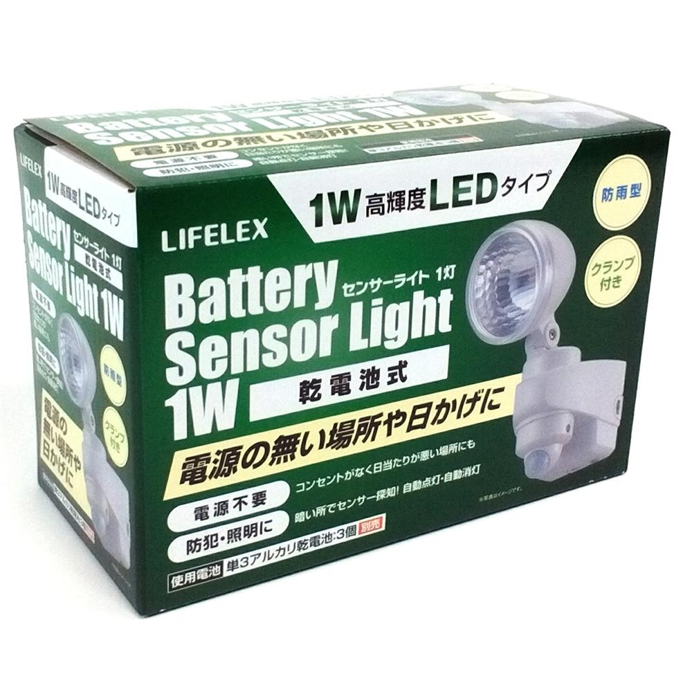 センサーライト1灯 乾電池式 KFJ10−6152