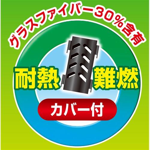 テトラ タートルミニヒーター50W カバー付
