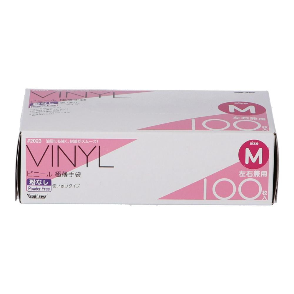 川西 ビニール使いきり手袋 粉なし 100枚入り Mサイズ2023M