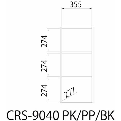 シャローゼ CRS−9040 PK