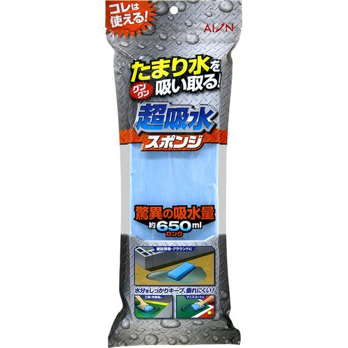 アイオン 超吸水スポンジ  650ml ブルー