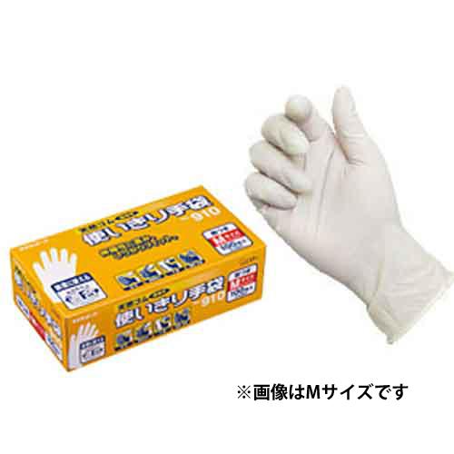エステートレーディング 天然ゴム使いきり手袋(粉付)100枚入(箱) 910 L ホワイト