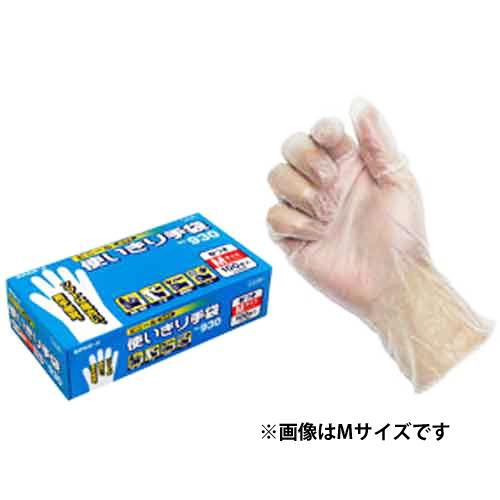 エステートレーディング ビニール使いきり手袋(粉付)100枚入(箱) 930 L クリア