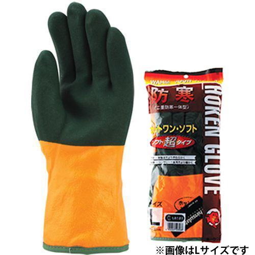 ホーケングローブ 防寒手袋 ホットワンソフト HWS LL グリーン・オレンジ