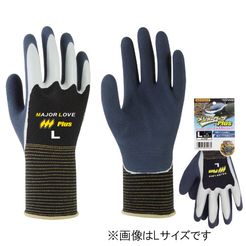 東和コーポレーション メジャーローブプラス 324 S ブラック
