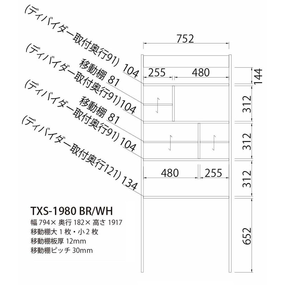 トイコス TXS−1980 BR ブラウン