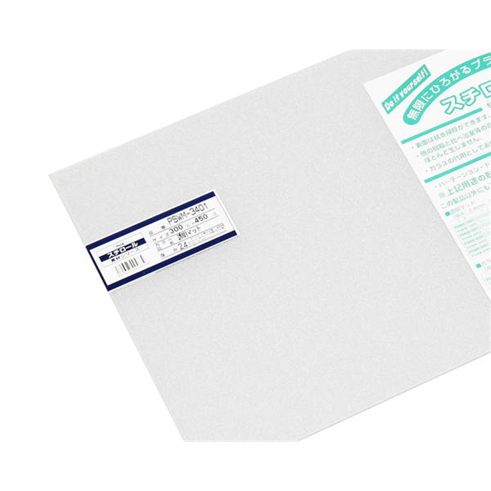 PSWM−3401 スチロール透明マット 2.4X300X450mm