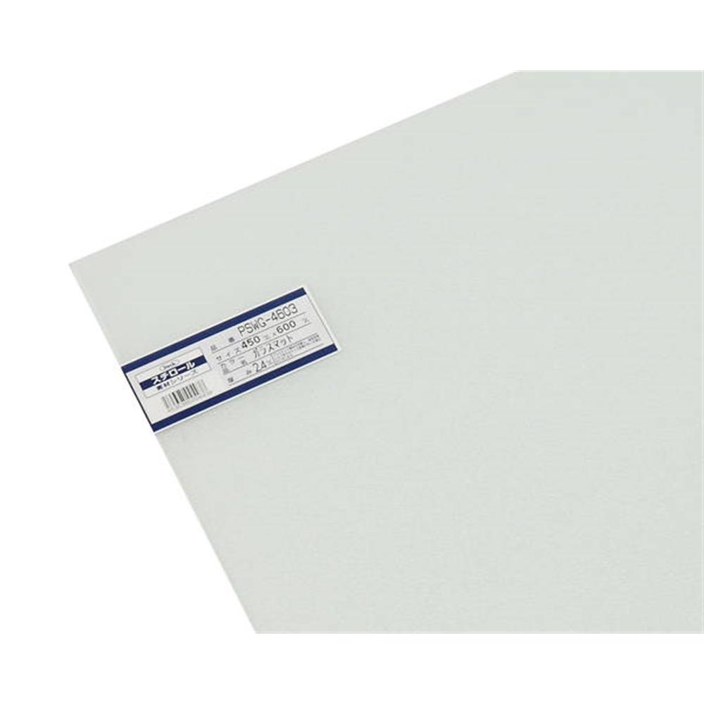 PSWG−4603スチロールガラスマット 2.4X450X600mm
