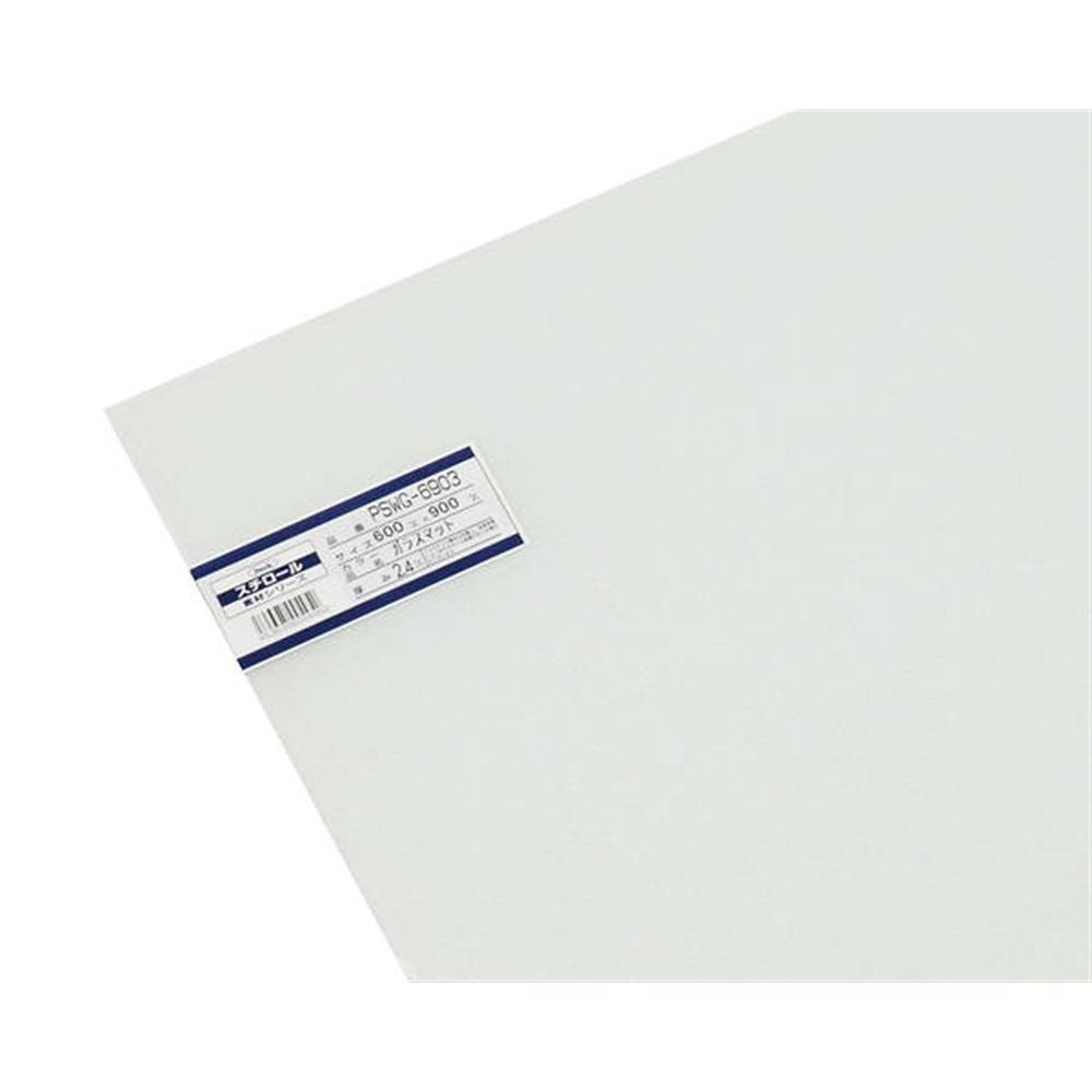 PSWG−6903スチロールガラスマット 2.4X600X900mm