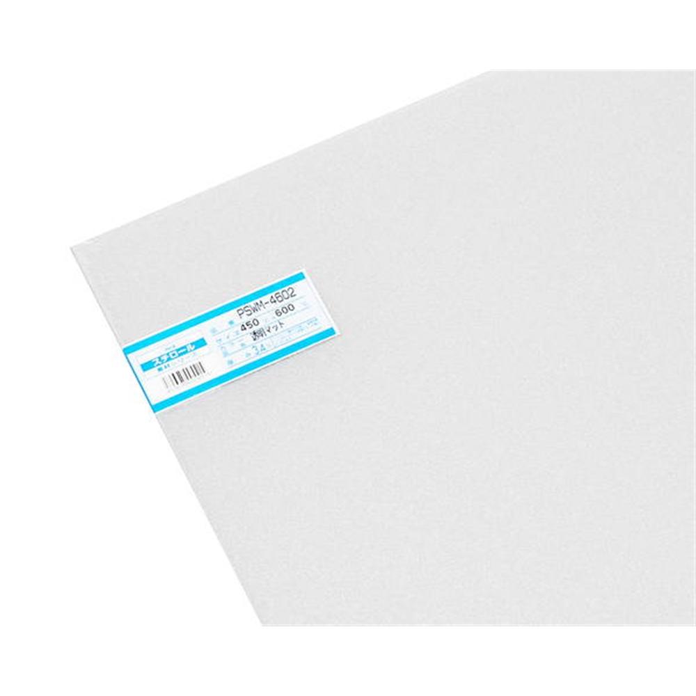 PSWM−4602スチロール透明マット 3.4X450X600mm
