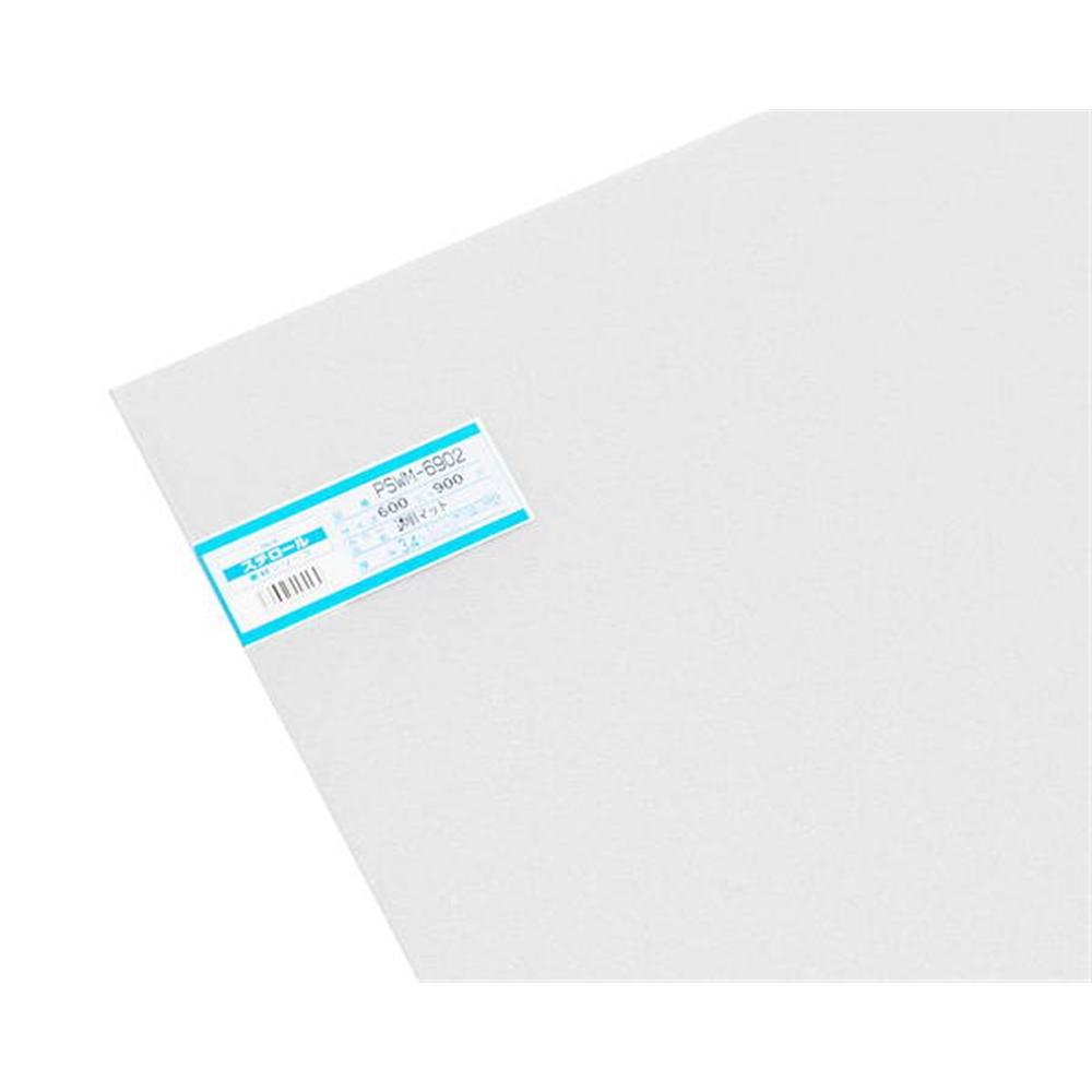 PSWM−6902 スチロール透明マット 3.4X600X900mm