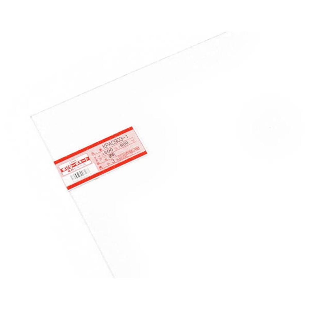 KPAC903−1 ポリカーボネート板 透明 600×900×3