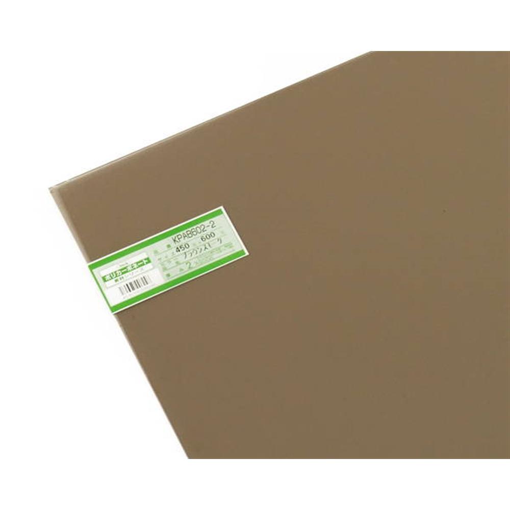 KPAB602−2 ポリカーボネート板 Bスモーク 450×600×2
