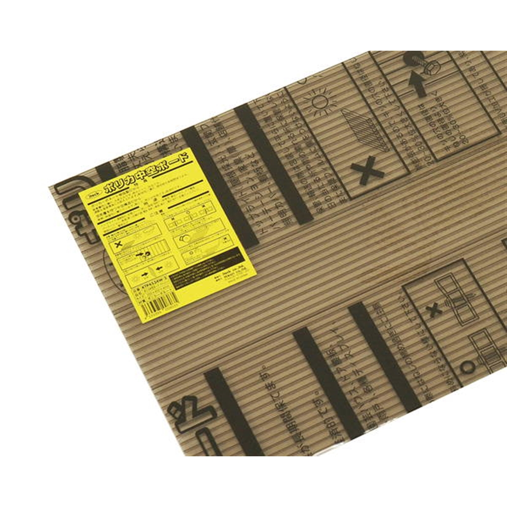 KTP4534W−2ポリカボードスモーク 4X300X450mm