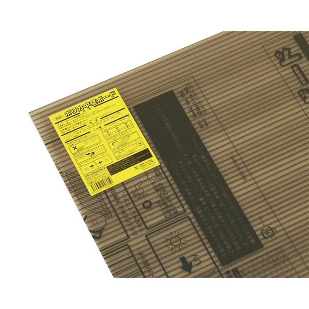 KTP6044W−2ポリカボードスモーク 4X450X600mm