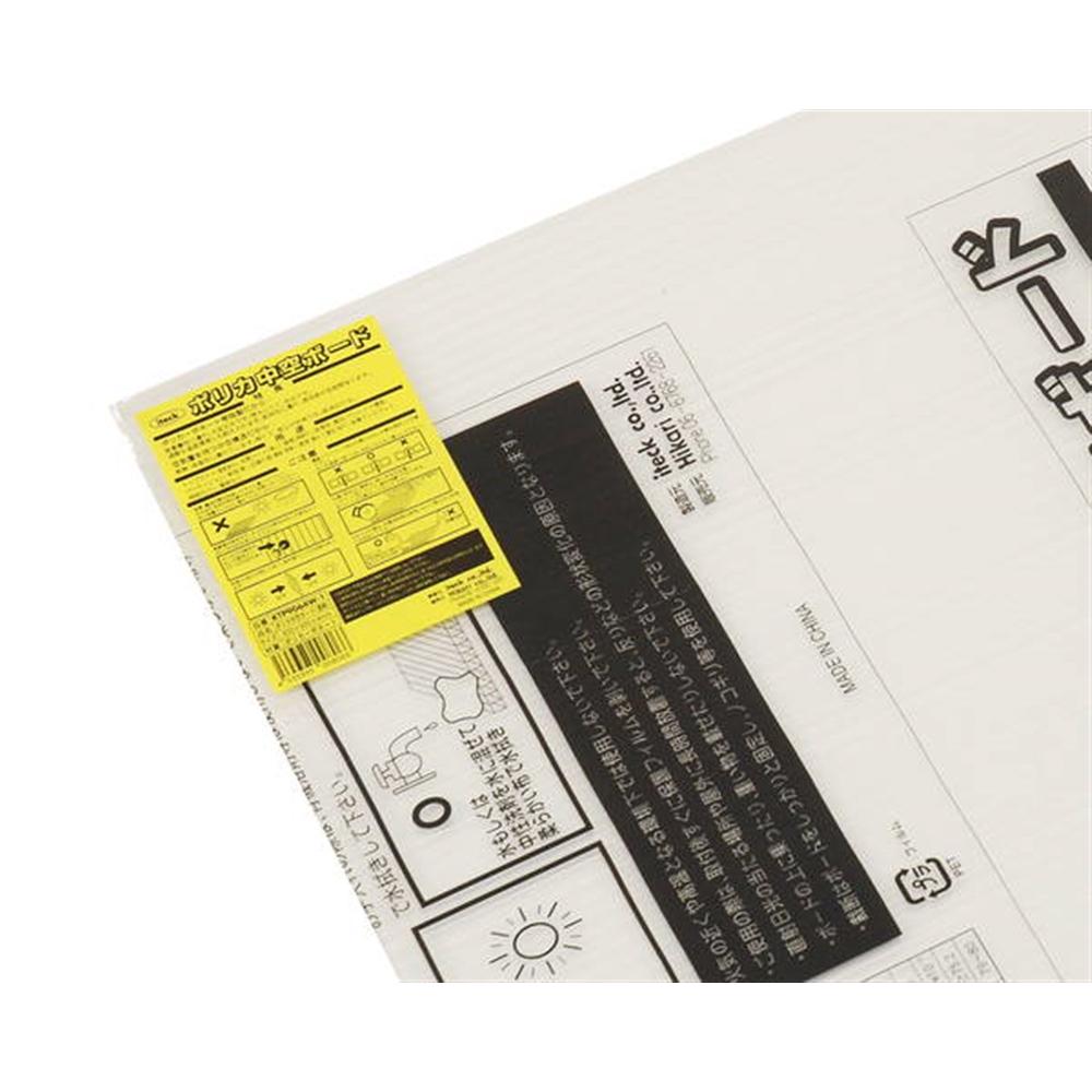 KTP9064W−1ポリカボード 透明 4X600X900mm