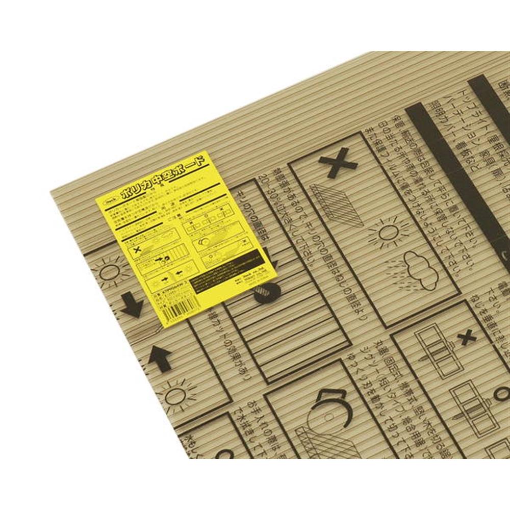 KTP9064W−2ポリカボードスモーク 4X600X900mm
