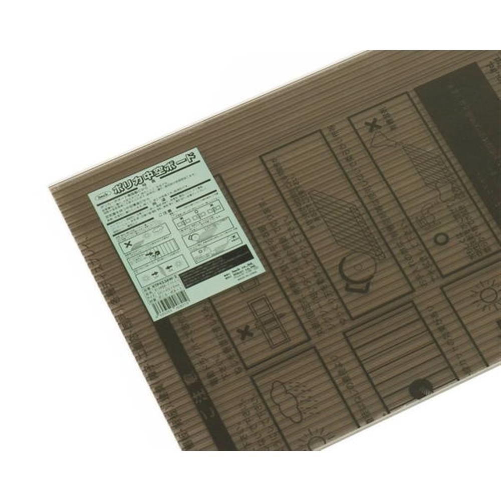 KTP4536W−2 ポリカ中空ボード300×450×6ブラウンスモーク