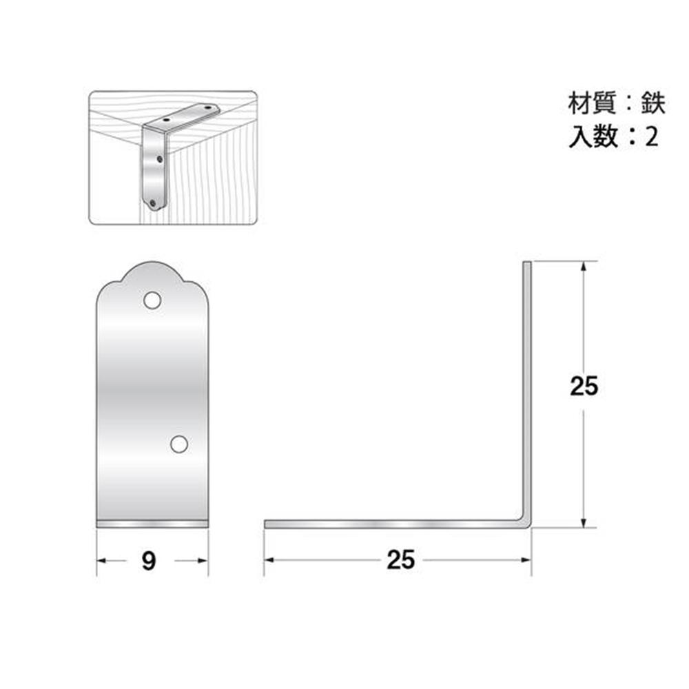 ユニクロ金折 25mm