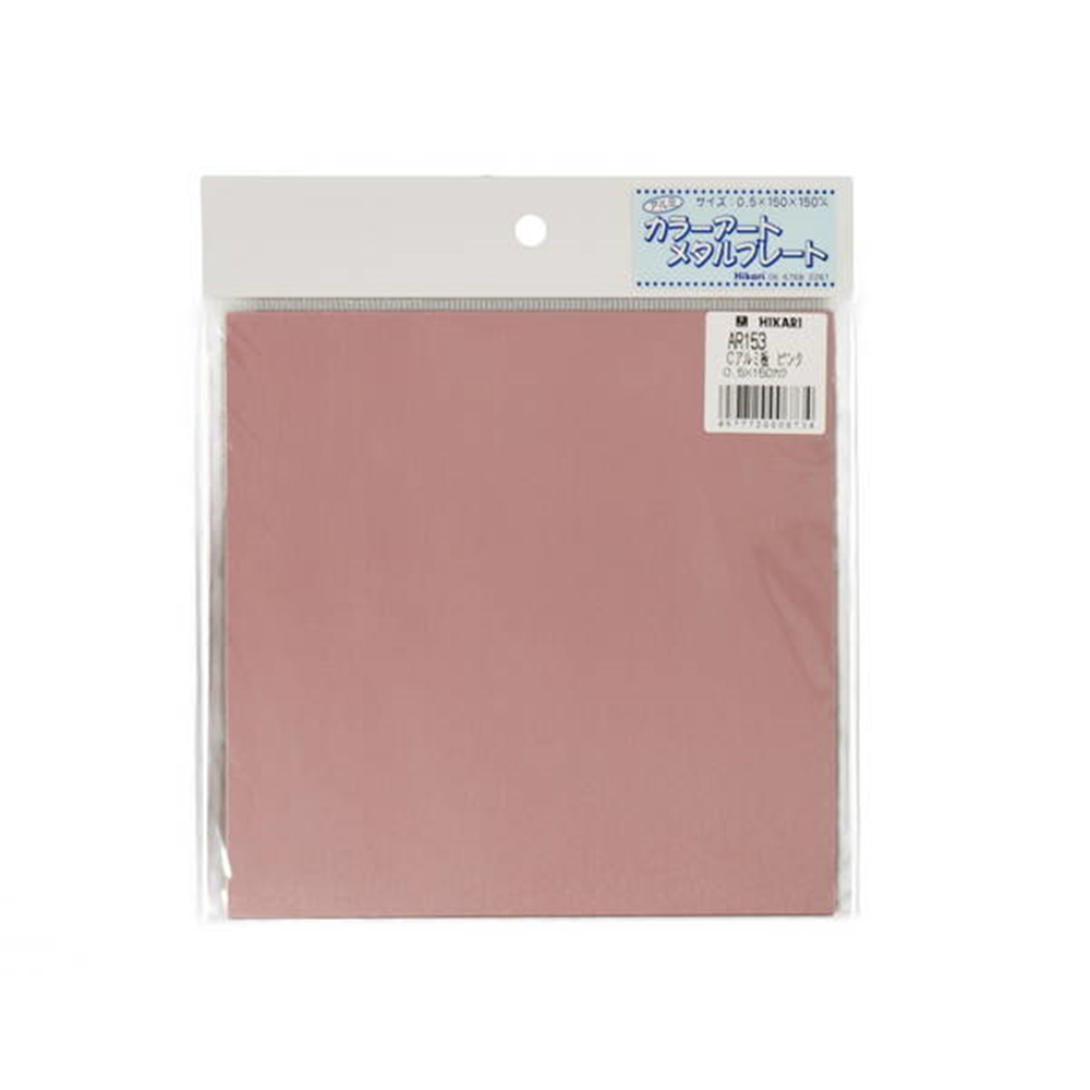 AR153 Cアルミ板150角 ピンク 0.5X150X150mm