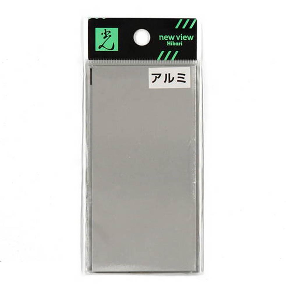 AZ551 アルミ板 0.5×50×100