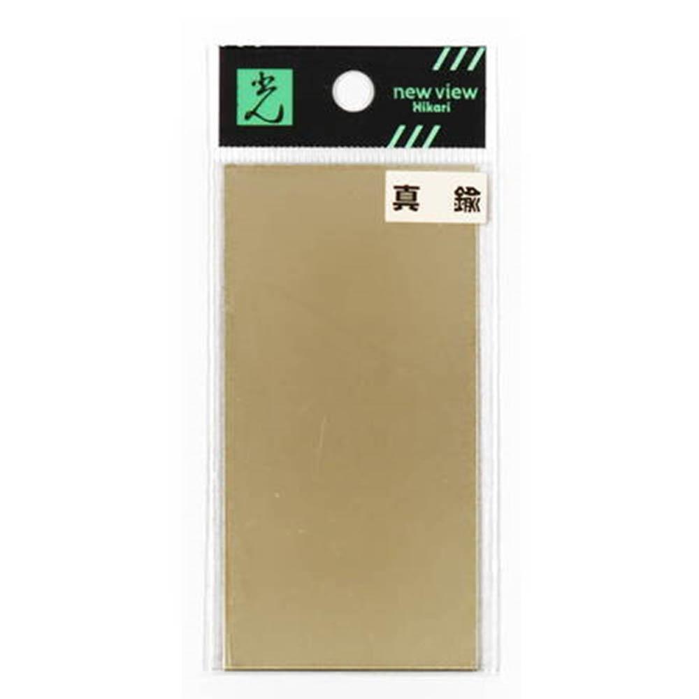 YZ552 真鍮板 0.5×50×100