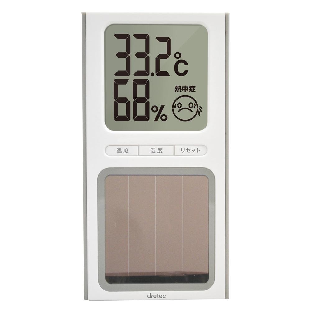 ドリテック ソーラー温湿度計 O−254WT