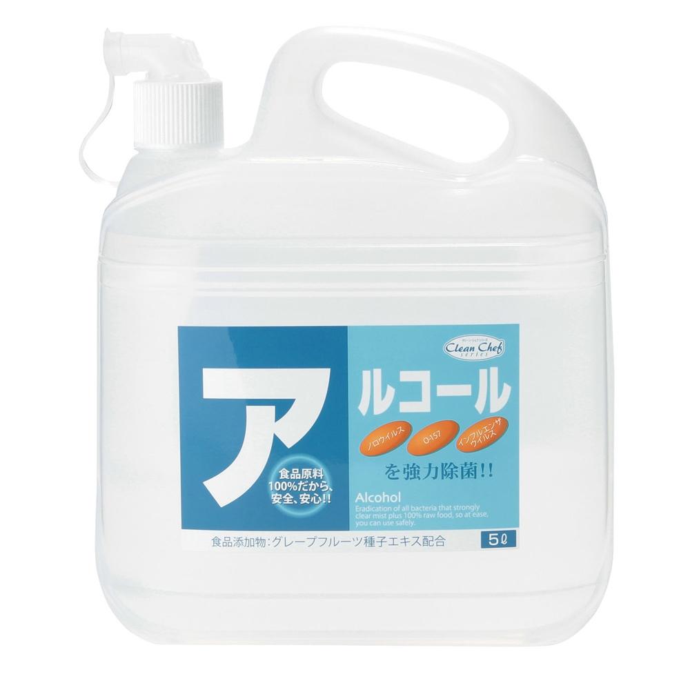 クリーン・シェフ アルコール除菌剤 クリアミストプラス 5L