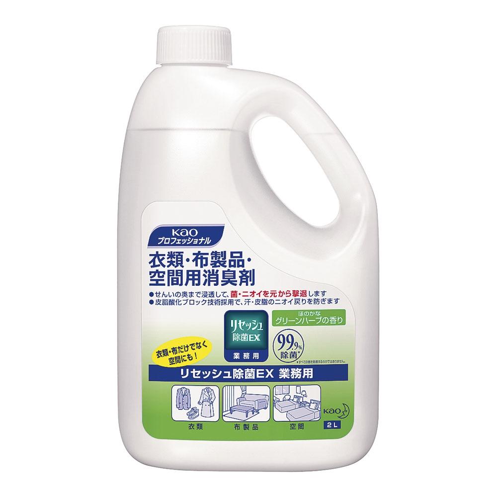 花王 リセッシュ グリーンハーブの香り 2L