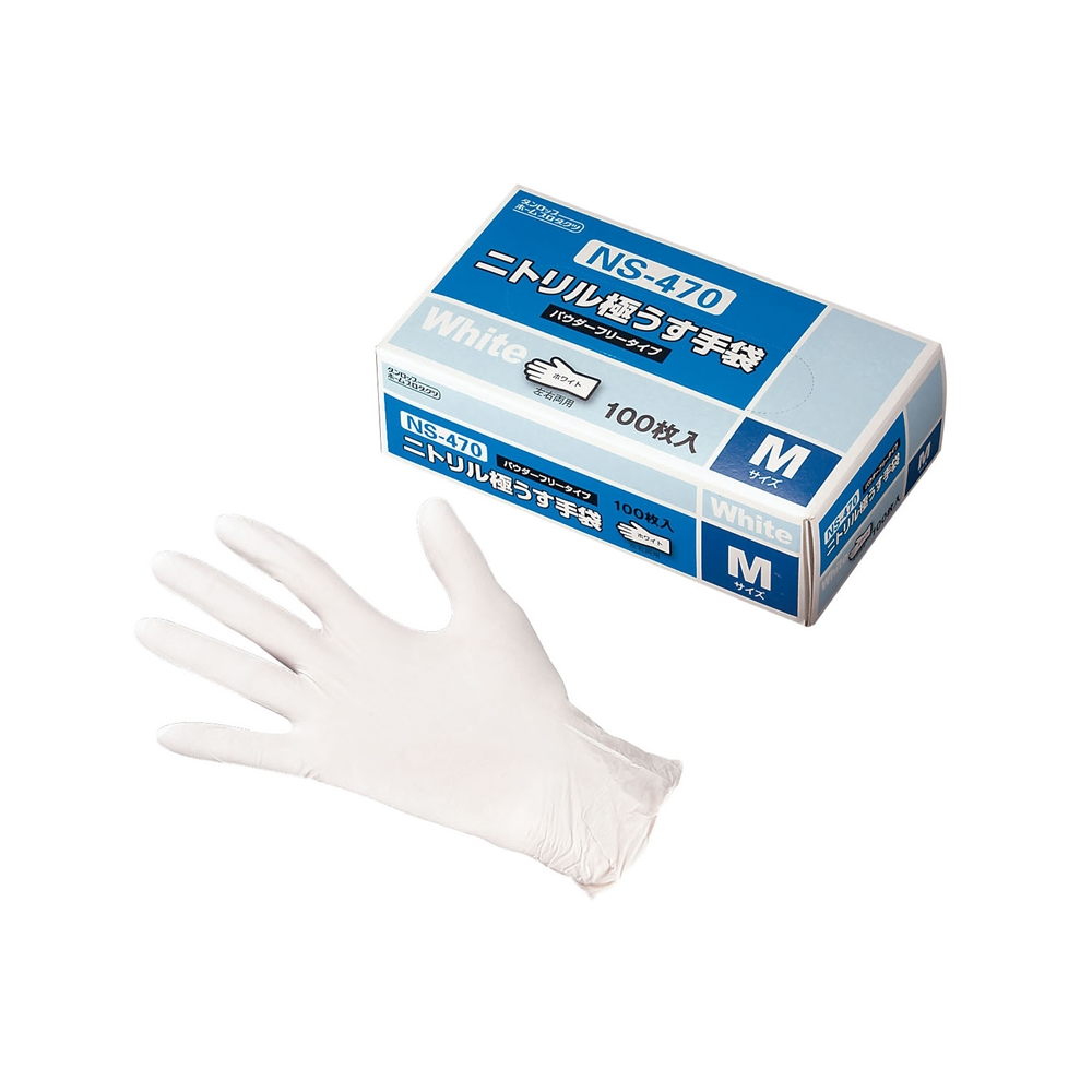 ダンロップ 粉なしニトリル極うす手袋 白 NS470 S(100枚入)