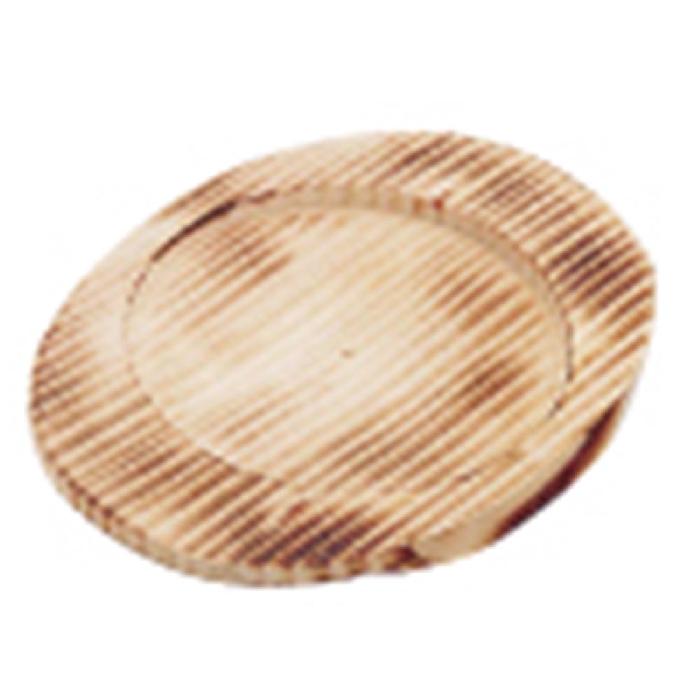 石焼ピビンバ器用 焼目木台 小