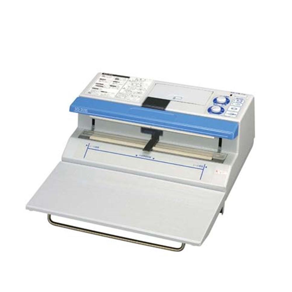 業務用卓上密封包装機 SQ−203S