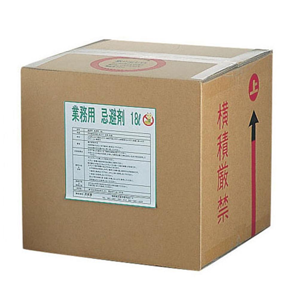 業務用 忌避剤 18L(通常液)