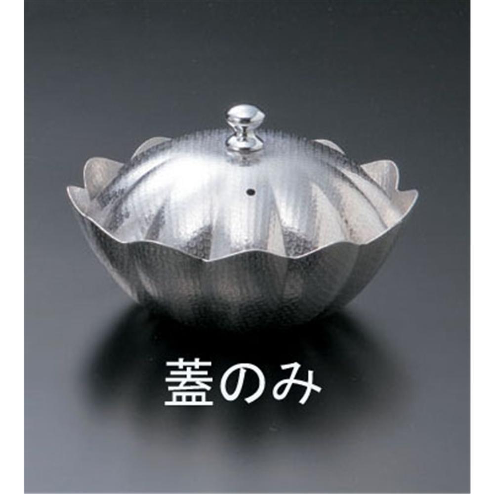 しぐれ鍋 小菊 M11−039 蓋 G−5912