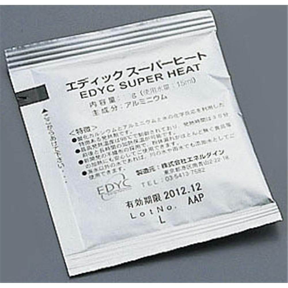 エディック スーパーヒート(個包装) 50g(200個入)