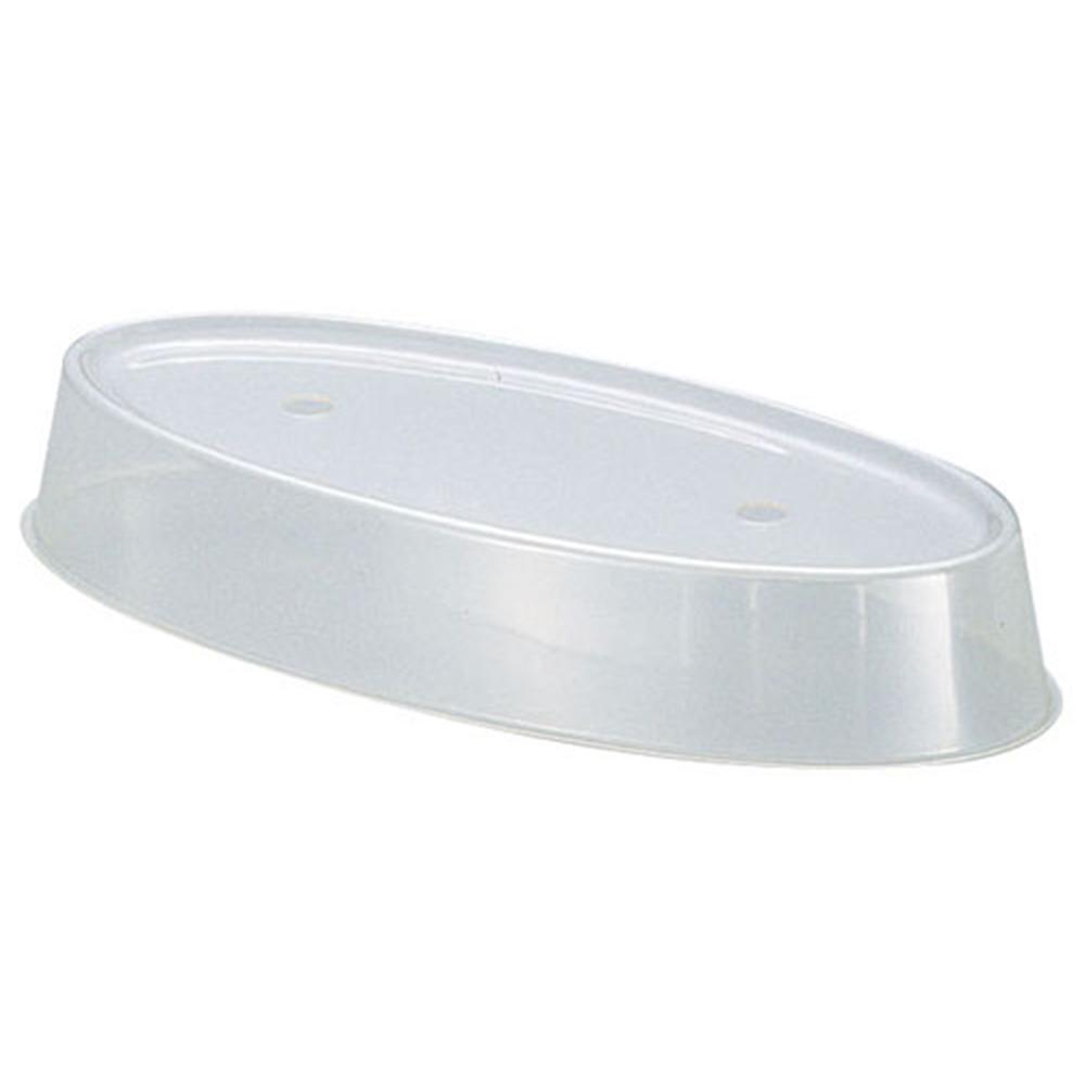 Nアクリル製魚皿カバー 22インチ用