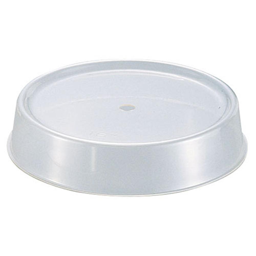 Nアクリル製丸皿カバー 14インチ用