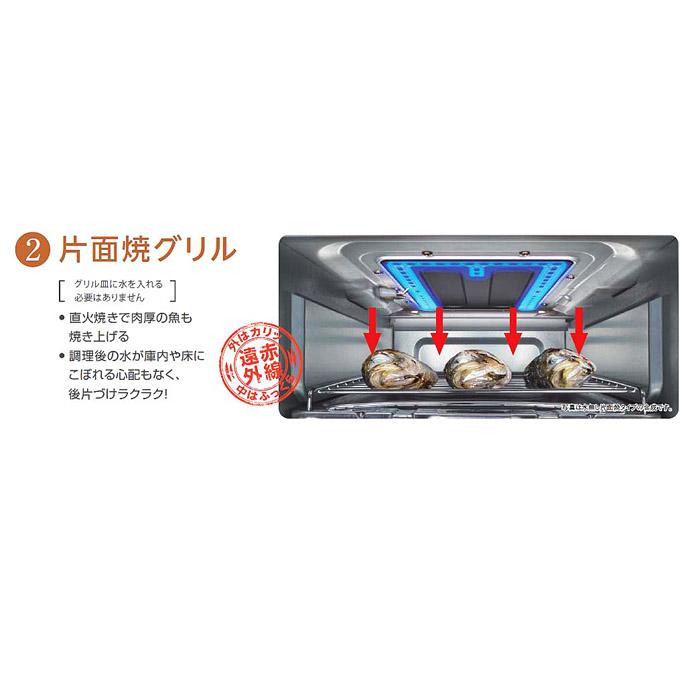 リンナイ 水無し片面焼グリルコンパクトガステーブル 都市ガス(12A・13A) 左強火力 KGKM33BEL