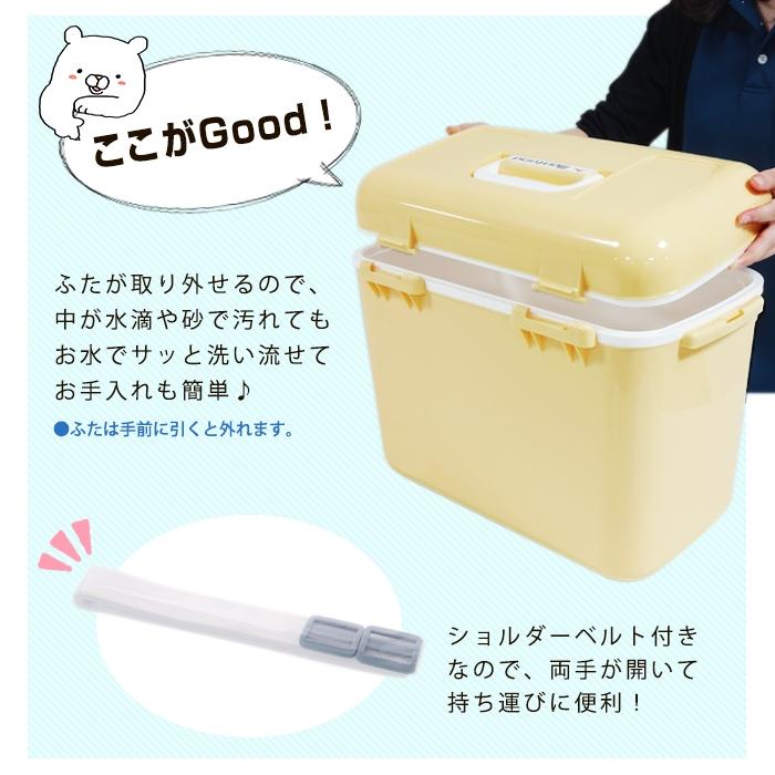 【限定カラー】 クーラーボックス25L ホワイト