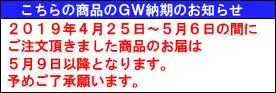 萩原工業 Jクリスタルシート  1.8X1.8m 半透明