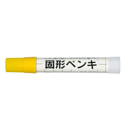 サクラ 建築用固形ペンキ 黄 フック KSC−P#3