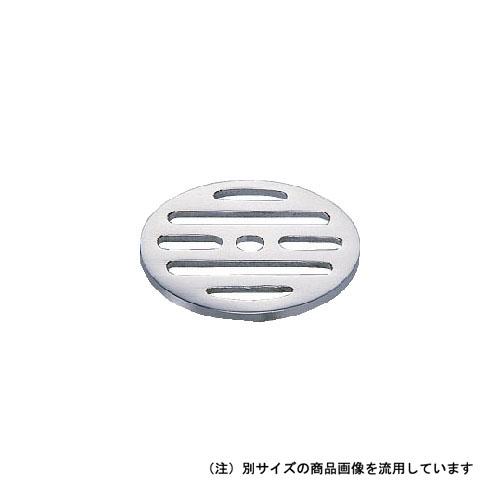カクダイ 丸目皿アミ 0400-63