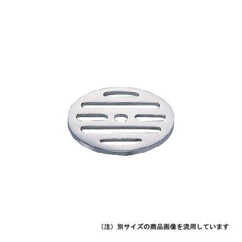 カクダイ 丸目皿アミ 0400-64