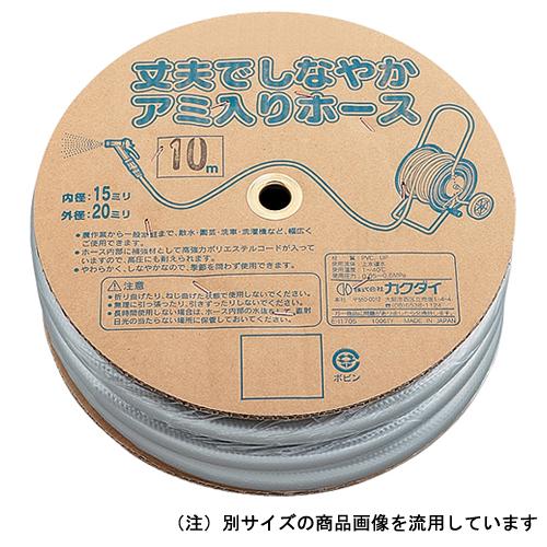 カクダイ リサールホース 20m 597-515-20