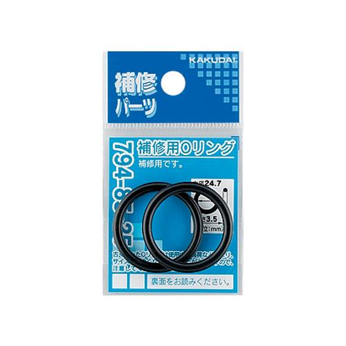 カクダイ Oリング 29.2×3.5 794-85-29.5