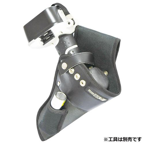 HOTTA 充電ドライバーケース RAV2−29