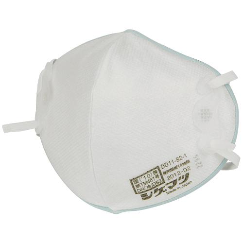 重松 園芸用マスク DD11−S2−1